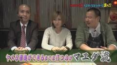 #16 会議汁/番長3/ハナビ/ジャグラーEX/ゴッドイーター/動画