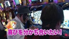 #101 TAI×MAN/政宗2/動画