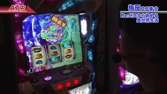 #553 嵐・梅屋のスロッターズ☆ジャーニー/埼玉県★前編/動画