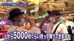 #111 嵐と松本/凱旋/沖ドキ/ゲッターマウス/動画