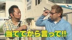 #7 のるそる/ボートレース対決/動画