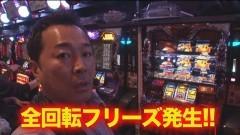 #18 のるそる/スロAKB/仮面ライダーBK/ハーデス/動画