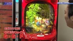 #46 パチテレ情報+HY/真・怪獣王ゴジラ/スーパープラネットSP/動画