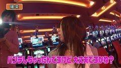 #21 松本ゲッツ!!L/ミリゴ凱旋/戦コレ2/ニューキングハナハナ/動画