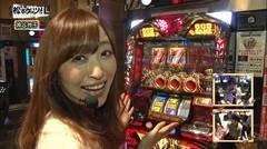#42 松本ゲッツ!!L/強敵/ハーデス/凱旋/アステカ/動画