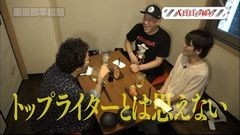 #17 旅打ち/ハーデス/プレミアムビンゴ/沖ドキ/動画