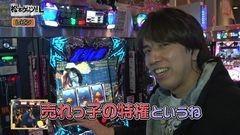 #55 松本ゲッツ!!L/北斗修羅/BLOOD+女王/メタルギア/動画