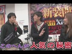 #41 ブラマヨ吉田のガケっぱち!!ヒラヤマン/八十島(2700)/動画