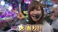 #132 ガケっぱち!!/ヒラヤマン/金田哲(はんにゃ)/動画