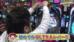 #142 ガケっぱち!!/根建太一(囲碁将棋)/動画