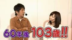 #181 ガケっぱち!!/兵動大樹(矢野・兵動)/動画