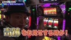 #4 嵐と松本/北斗 転生の章/北斗 強敵/動画