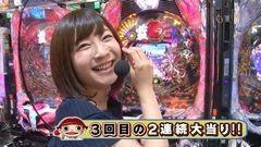 #216 ガケっぱち!!/グイグイ大脇/動画