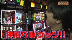 #6 松本ゲッツ!!L/サラ番/クランキーコレクション/ハーデス/動画