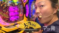 #4 ハセガワヤング/RAIZINMAN/R-18R/キャプ翼黄金/動画