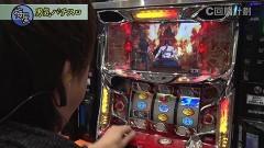 #113 スロじぇくとC/凱旋/サラ番/青鬼/エウレカ3/ドンちゃん2/アレックス/動画
