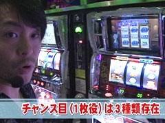 #464射駒タケシの攻略スロット�Z�旋風の用心棒〜胡蝶の記憶〜/動画