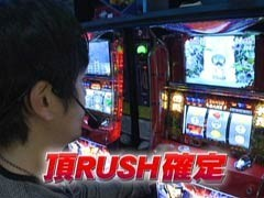 #478射駒タケシの攻略スロット�Z�押忍!番長2/動画