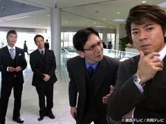 #2 恋バトル3万男VS社長/動画