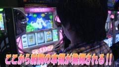 #625 射駒タケシの攻略スロット�Z/SLOT まどマギ/ハーデス/動画