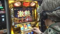 #687 射駒タケシの攻略スロットVII/ミリオンゴッド-神々の凱旋-/動画