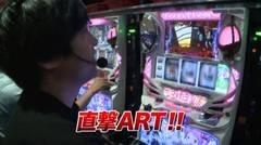 #719 射駒タケシの攻略スロットVII/まどマギ/動画