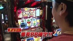#760 射駒タケシの攻略スロットVII/ヱヴァ勝/クラセレ/ゲッタマ/動画