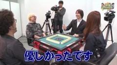 沖と魚拓の麻雀ロワイヤル RETURNS 第123話/動画