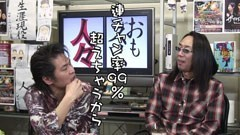 #82 ういちとヒカルのおもスロい人々/丈幻/動画