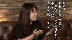 #97 おもスロい人々/大島紗智子/動画