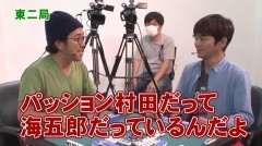 沖と魚拓の麻雀ロワイヤル RETURNS 第135話/動画