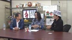 #286 おもスロい人々/リスキー長谷川/動画