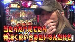 #431 打チくる!?/アナザーゴッドハーデス -奪われたZEUSVer.- 後編/動画