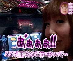 #7水瀬&りっきぃのロックオン愛知県西尾市★前編/動画
