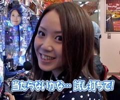 #43水瀬&りっきぃのロックオン東京都千代田区★前編/動画