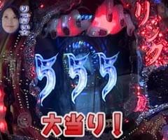 #49水瀬&りっきぃのロックオン奈良県天理市★前編/動画