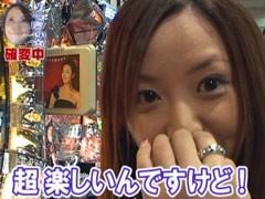 #56水瀬&りっきぃのロックオン大阪府堺市/動画