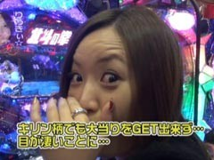 #88水瀬&りっきぃのロックオン宮崎県日向市編/動画