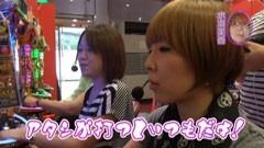 #99水瀬&りっきぃのロックオン/三重県熊野市編/動画