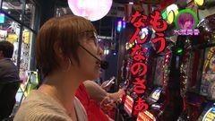 #185 ロックオンwithなるみん/番長2/吉宗 極/ハーデス/動画