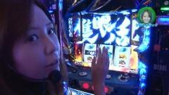 #204 ロックオン/サラ番/政宗2/バーサス/ジャグラーlll/動画