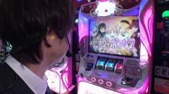 #93 シン太郎/SLOT魔法少女まどか☆マギカA/動画