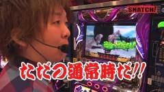#1 SNATCH!/バジリスク〜甲賀忍法帖〜III/リノ/動画