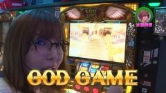#228 ロックオン/凱旋/押忍!番長3/P沼/動画