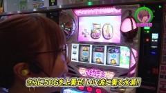 #241 ロックオン/マクロスF3LM/番長3/ドンちゃん2/動画