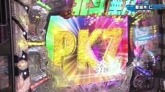 #192 実戦塾/3rdシーズン総集編後編/動画
