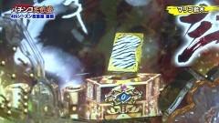 #194 実戦塾/4thシーズン総集編後編/動画