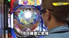 #109 実戦塾/CR大海物語4/動画