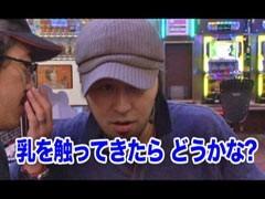#104 木村魚拓の窓際の向こうに松本バッチ/動画