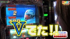 #93 打チくる!?/パチスロ モンキーターン�U/動画